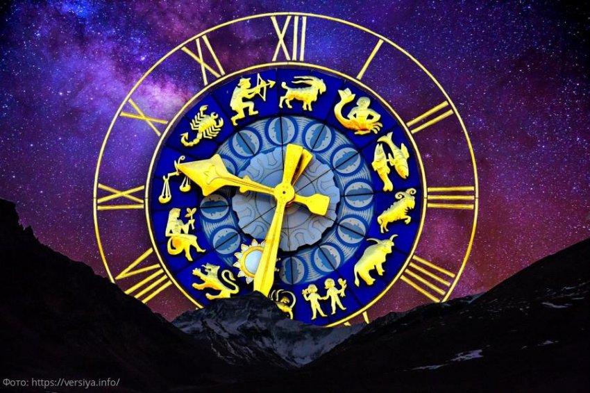 Рабочий гороскоп на 20 марта 2020 года для Овнов, Тельцов, Близнецов, Раков