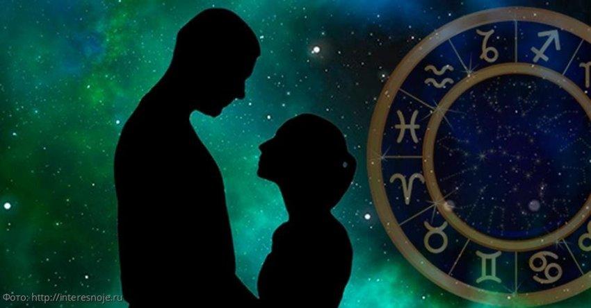 С 21 по 26 марта астрологи назвали периодом головокружительной любви для двух знаков зодиака