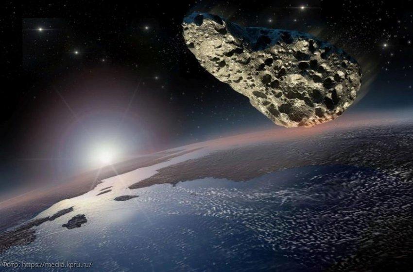 Астероид 2020