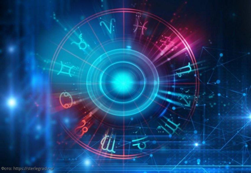 Рабочий гороскоп на 21 марта 2020 года для Львов, Дев, Весов, Скорпионов
