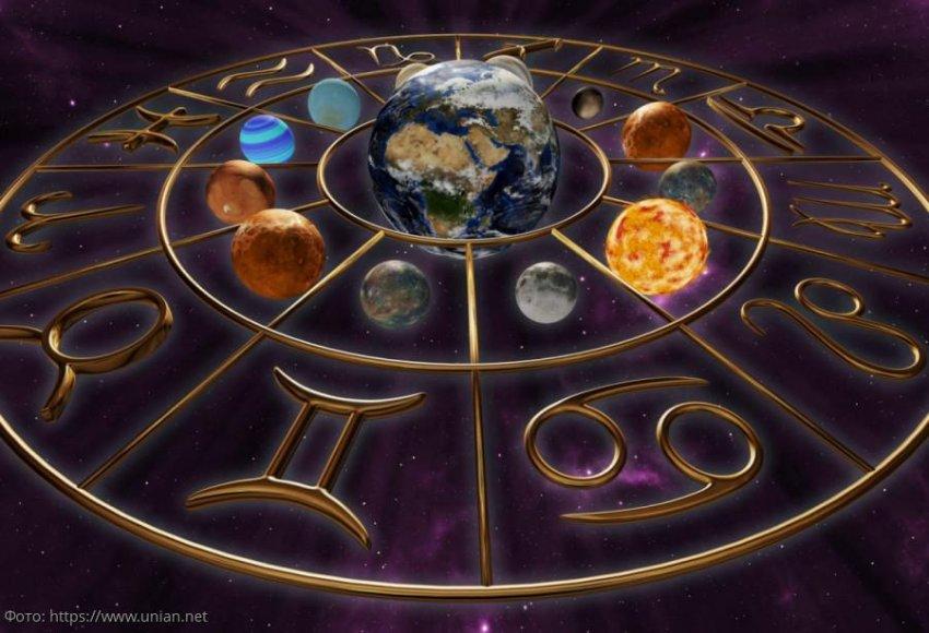 Гороскоп для всех знаков зодиака на неделю с 23 по 29 марта