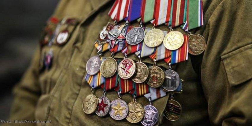 Выплаты и льготы ветеранам боевых действий в 2020 году