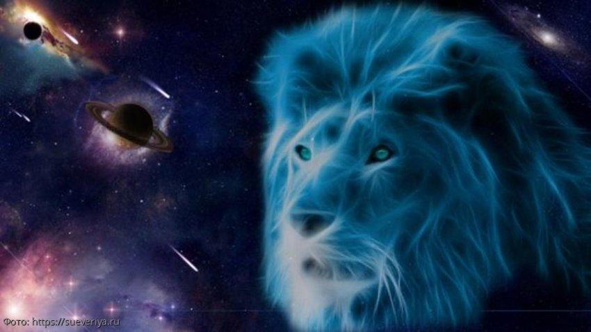 Глоба назвал самые благоприятные дни апреля для Львов, Козерогов и Весов