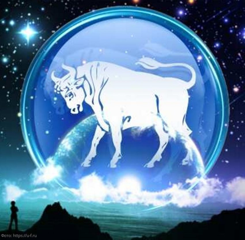 Глоба: 26 и 29 марта Вселенная будет на страже счастья двух знаков зодиака