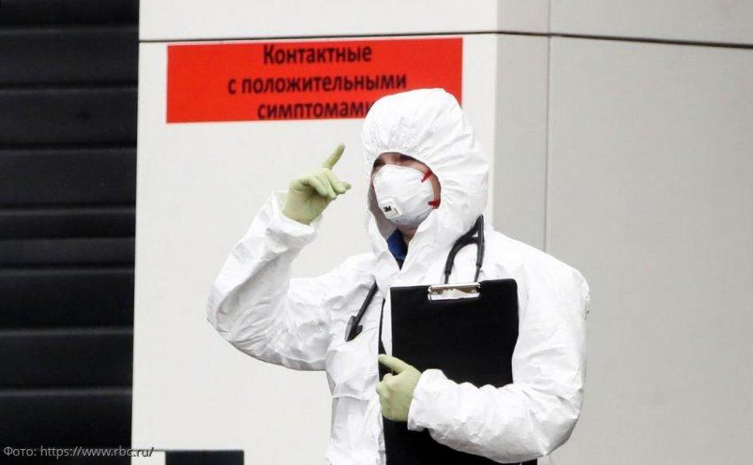 Последние новости коронавируса в России 2020