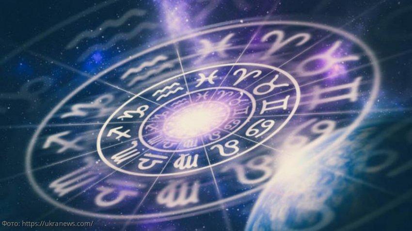Рабочий гороскоп на 24 марта 2020 года для Львов, Дев, Весов, Скорпионов