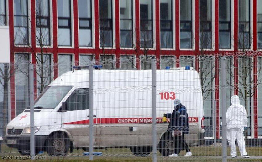 Коронавирус: ситуация в Москве