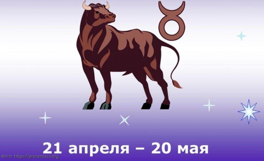 Астрологи назвали два знака зодиака, кому звезды сулят большую удачу во второй половине апреля