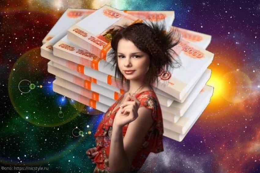 Глоба установил, каким знакам зодиака особая дата 16.04.2020 принесет удачу и наступление финансового благосостояния