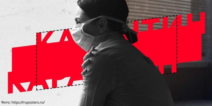 Коронавирус: что заставляет людей действовать эгоистично и безответственно в условиях карантина