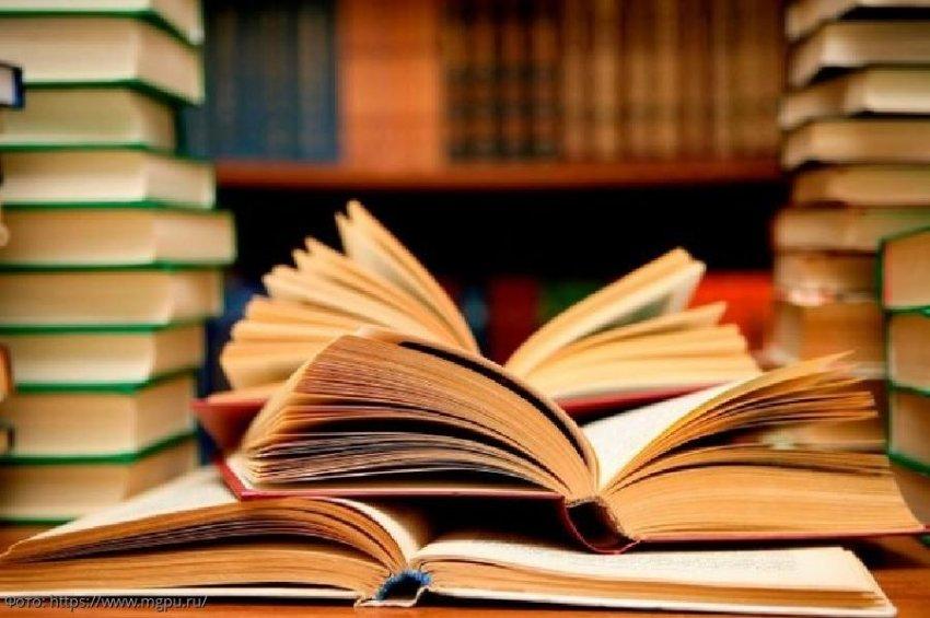 ЕГЭ по русскому языку 2020: что нужно знать выпускнику