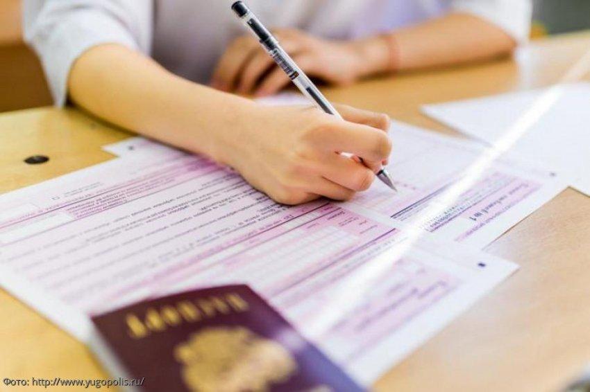 Перевод баллов ЕГЭ 2020: что нужно знать выпускнику