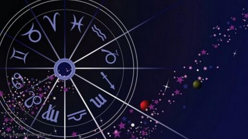 Рабочий гороскоп на 26 марта 2020 года для Львов, Дев, Весов, Скорпионов