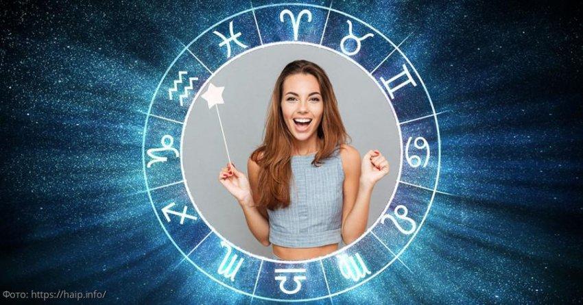 Главные везунчики дня: японский гороскоп удачи для всех знаков зодиака на 26 марта