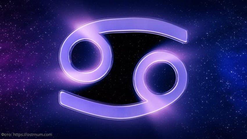 Астрологи указали на три знака зодиака, кого в апреле с головой накроет мощный денежный поток