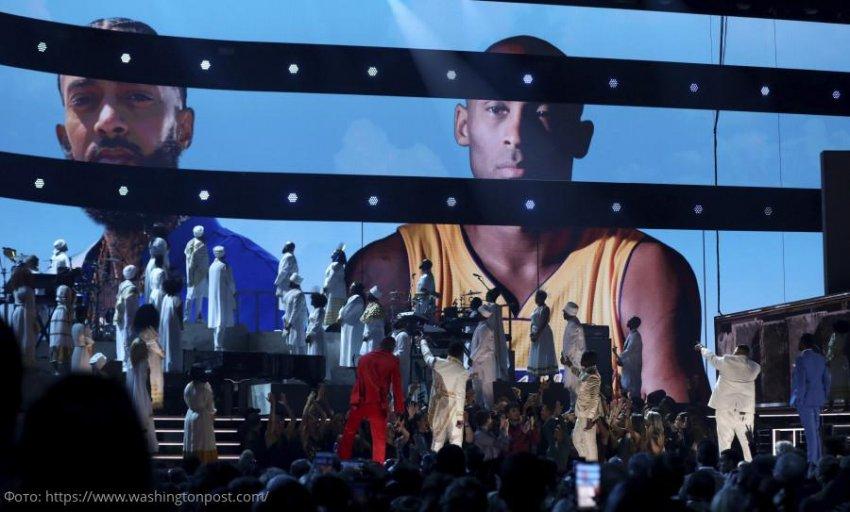 62-я ежегодная церемония «Грэмми» 2020
