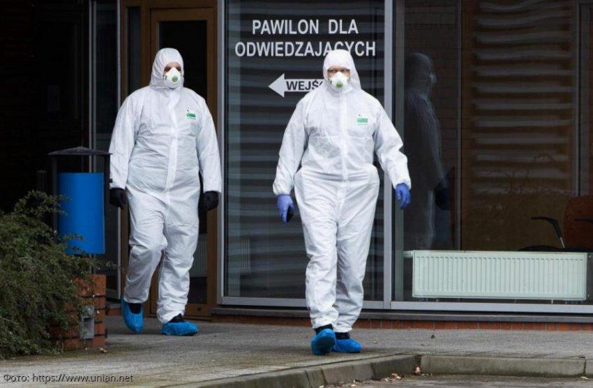 Астролог Перл рассказала, к каким неожиданным последствием приведет пандемия коронавируса