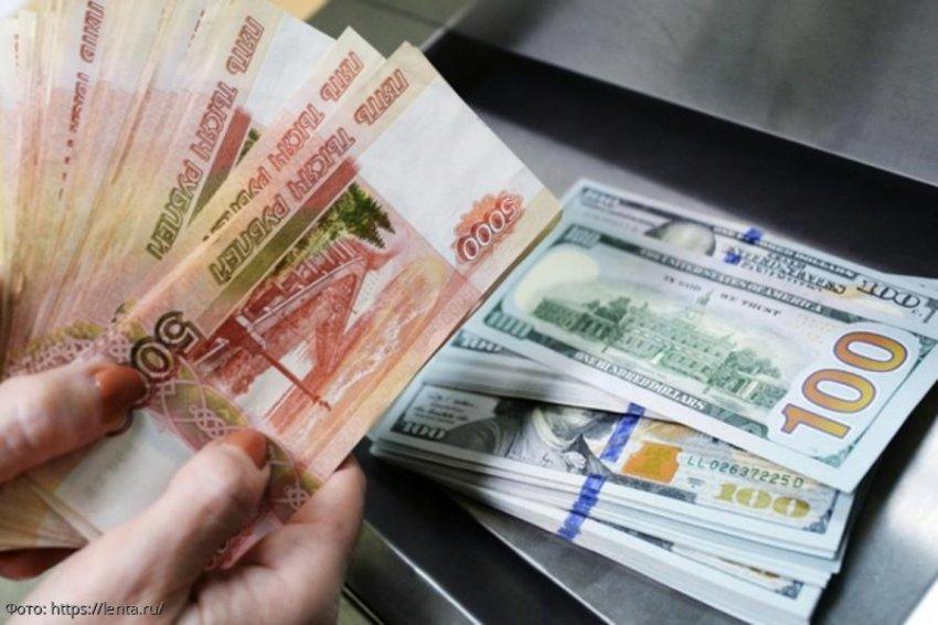Т. Глоба: в апреле представители 3 знаков зодиака избавятся от финансовых проблем