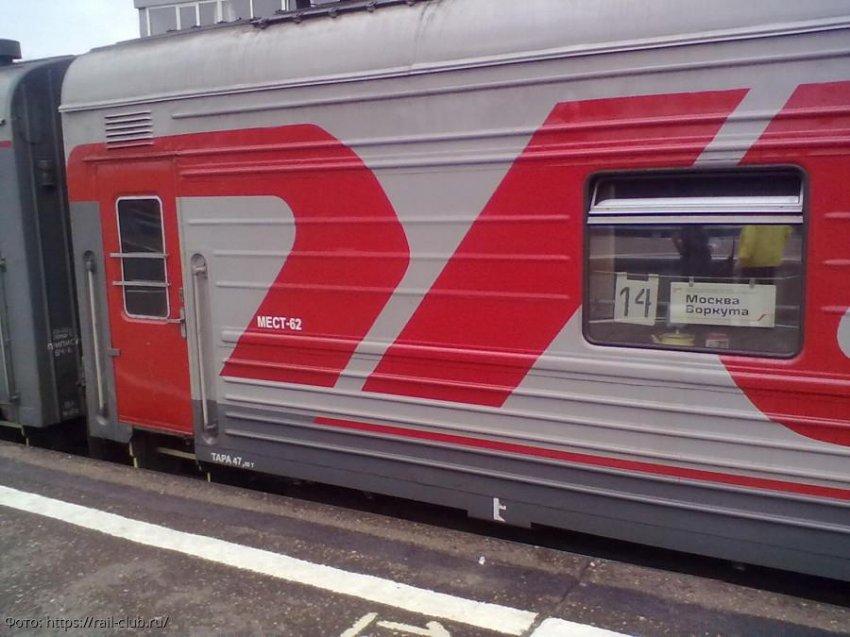 Из-за коронавируса Роспотребнадзор разыскивает пассажиров поезда «Москва-Воркута»
