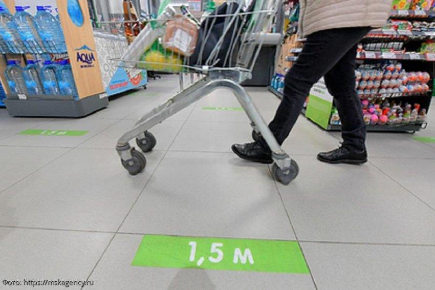 Путин объявил о новых правилах посещения магазинов и аптек во время пандемии