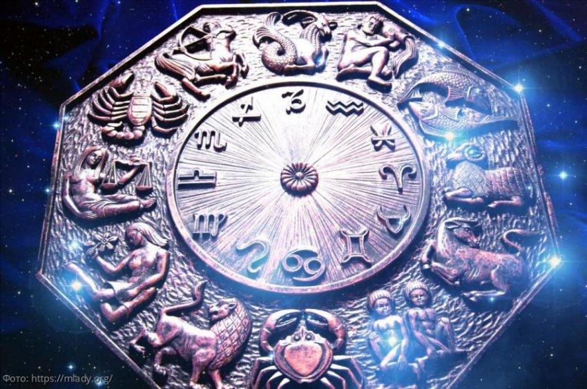 Т. Глоба: 1 апреля три знака зодиака выйдут из затянувшегося периода проблем