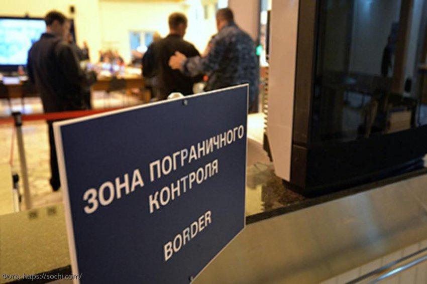 На пешеходной составляющей МАПП «Адлер» задержан гражданин РФ, отказавшийся предъявить удостоверение личности