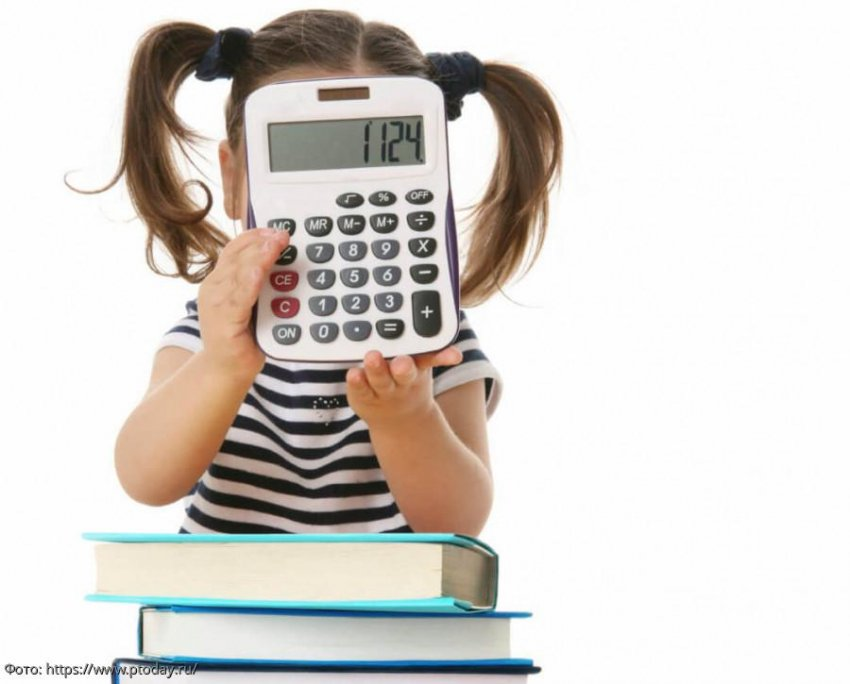 Налоговый вычет на детей в 2020:что нужно знать