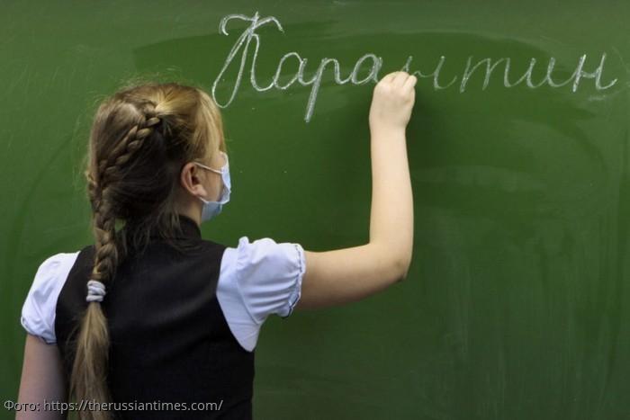 Карантин 2020: когда дети пойдут в школу