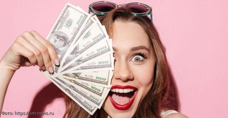 4 апреля - денежный день: астрологи рассказали, как привлечь финансовое изобилие