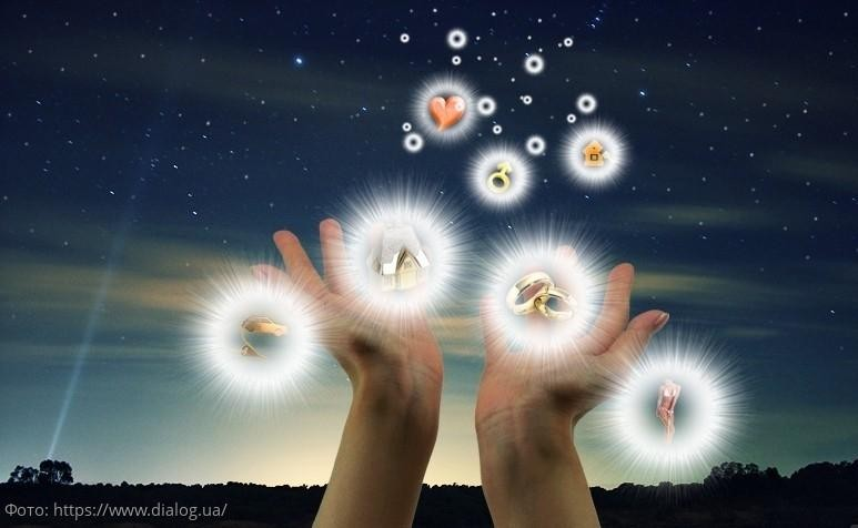 Суперлуние 8 апреля – лучшее время для исполнения желаний: какие мечты Вселенная исполнит в первую очередь