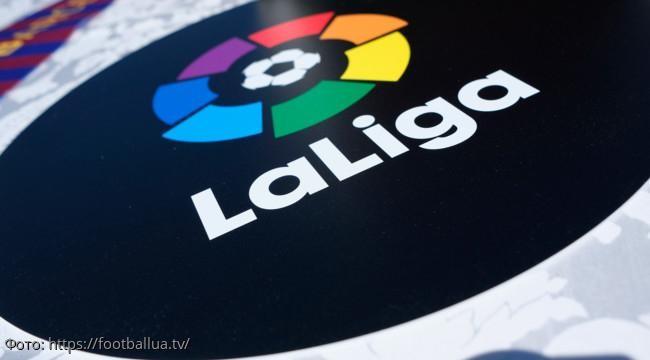 Ла лига 2019-2020: последние новости