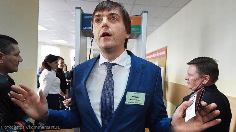 Учебный год в российских школах может завершиться досрочно