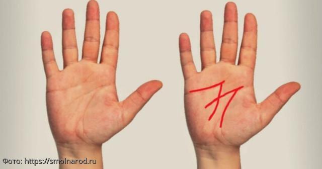 Везет во всем: три знака на ладони, которые есть только у особенных людей