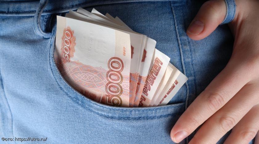 Финансовый гороскоп на 13 апреля для Львов, Дев, Весов и Скорпионов: «День сулит легкую прибыль одному знаку»