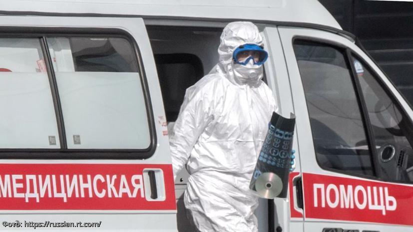 Скончалась молодая беременная россиянка с коронавирусом