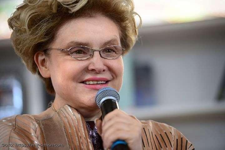 Елена Малышева оправдалась перед критиками за то, что назвала коронавирус «чудом чудесным»