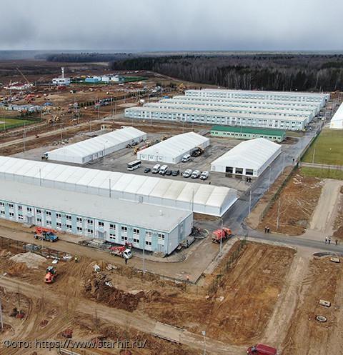 Фото новой больницы для заразившихся коронавирусом, которую построили за один месяц