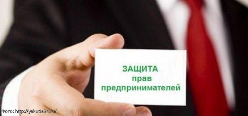 Приемную по защите прав импортеров и экспортеров запустили в Москве