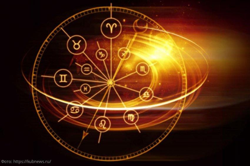Рабочий гороскоп на 2 апреля 2020 года для Овнов, Тельцов, Близнецов, Раков
