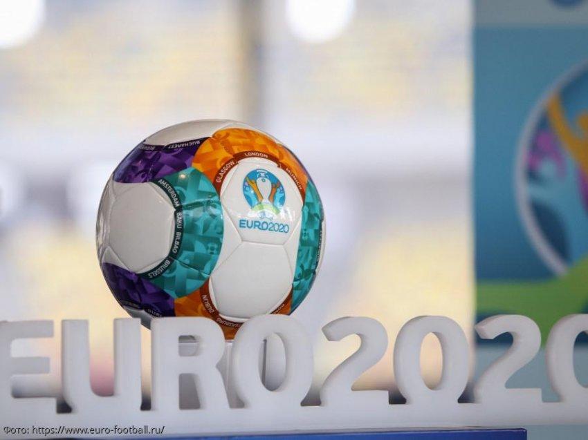 Евро 2020: о дате проведения и другая информация