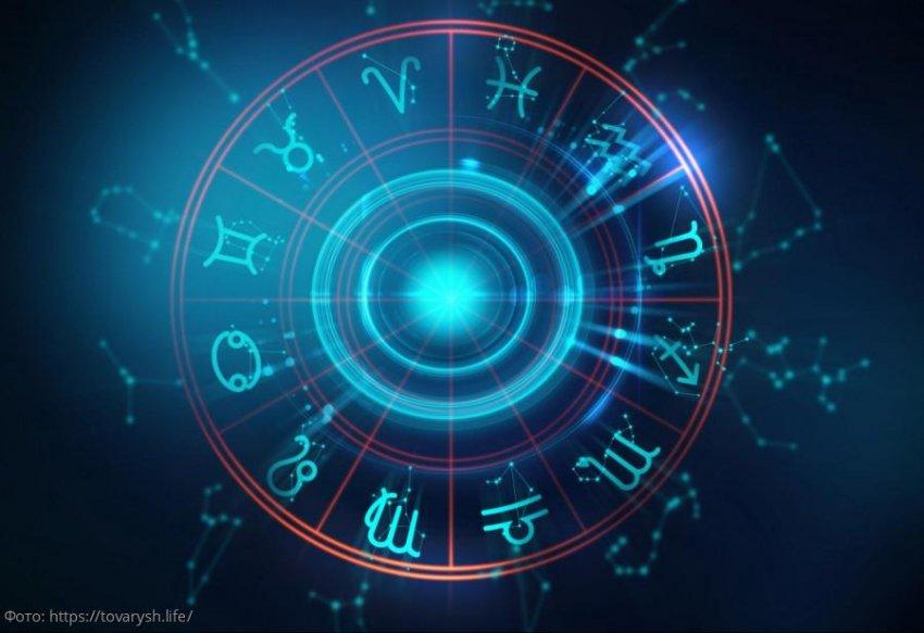 Рабочий гороскоп на 3 апреля 2020 года для Овнов, Тельцов, Близнецов, Раков