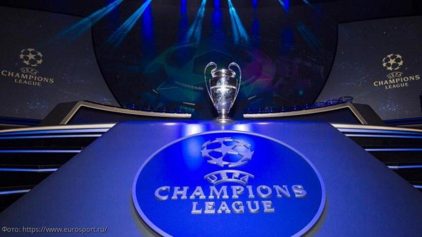 Лига чемпионов 2019-2020: расписание матчей и последние новости