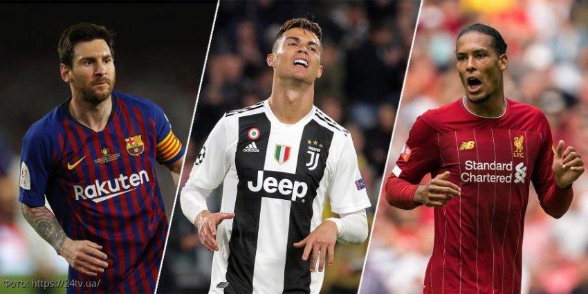 Лига Чемпионов 2019-2020: результаты матчей
