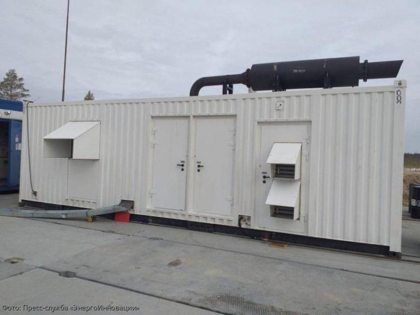 Участники «ЭнергоИнновации» локализовали дизель-генераторы CAT 3512