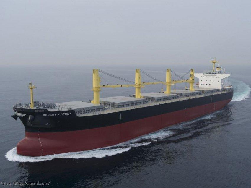 В Краснодарском крае капитан балкера «DESERT OSPREY» допустил заход судна во временно опасный для плавания район
