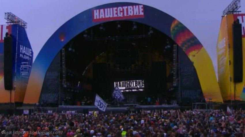 """Фестиваль рок-музыки """"Нашествие"""" 2020: что известно о дате проведения"""