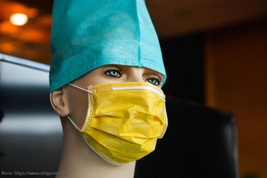 Стало известно, в каких регионах России нет коронавируса
