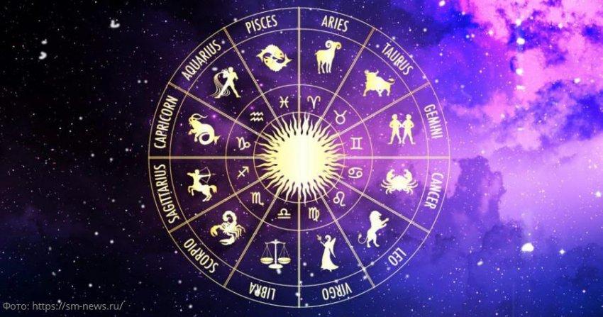 Рабочий гороскоп на 7 апреля 2020 года для Стрельцов, Козерогов, Водолеев, Рыб