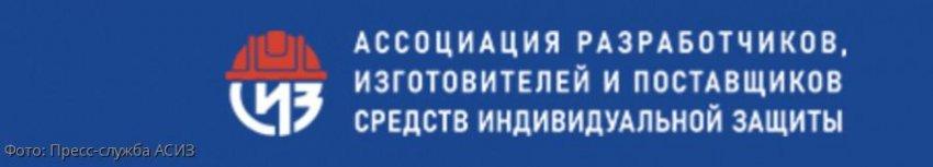 Обращение Президента Ассоциации