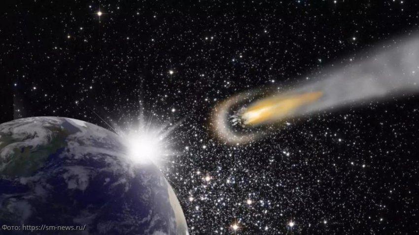 Предупреждение NASA: на Землю может упасть метеорит в 2020 году 29 апреля